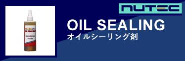 OIL SEALING